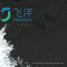 Factory Suppy Powder Activated Carbon for Vitamin